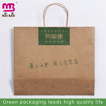 Helpful and inexpensive advertising&printing paper bags