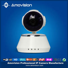 QF510 Home/office Monitoring system wireless/wired indoor PIR IP network Camera alarm