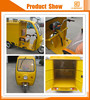 energy-saving battery powered tricycle electric tricycle passenger tricycle with canopy