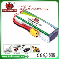 High rate custom 11.1v 2200mah 20c 3s lipo battery 12v rc car battery