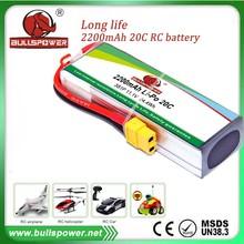 High rate custom 11.1v 2200mah 20c 3s lipo battery 12v rc car battery