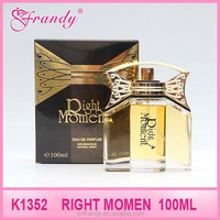 looking for agent to distribute to perfume and parfum bottle