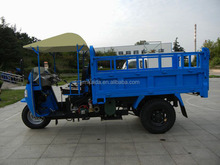 China cheap 250cc engine three wheeler motor tricycle truck