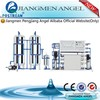 /product-gs/jiangmen-angel-reverse-osmosis-water-treatment-drinking-water-purification-plant-ro-plant-price-900645544.html