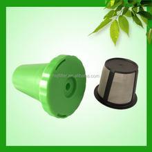 Factory hotsale ultra fine able disk fine coffee filter
