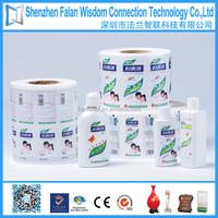 2014 best price self adhesive custom printing pill/medicine/Pharmaceutical vial bottle labels
