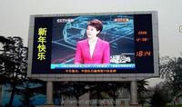 hd sex video xxx p16 led display outdoor china hd led display screen hot xxx photos