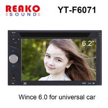 In-dash Universal 2 din Car DVD Player Built-in USB/SD/Bluetooth,Multi-function car dvd