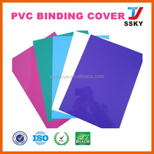 White plastic a4 pvc with hard card for book binding cover