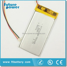 Hot sale 5v 500mah the lithium battery