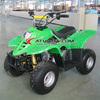 kids gift green power hot sale 4 wheel manual brake cheap 50cc atv