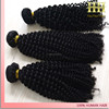 Wholesale alibaba black 100% human hair double wefts afro hair nubian kinky twist