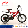 Factory direct selling new model children bicycle / kids bike / kids bicycle
