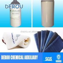 Textile finishing agent,Factory price Textile auxiliary chemical smoothing softener finishing agent