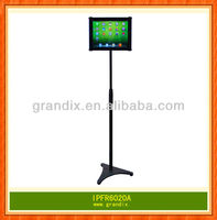 Floor stand for ipad 3 IPFR6020A