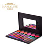 OEM cheap eyeshadow palette colorful powder makeup eyeshadow and blush with mirror