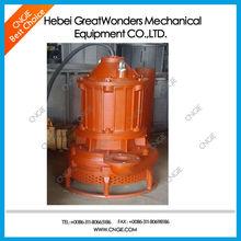 GZJQ Type Submersible Centrifugal Mud Pump