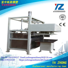Small Shoe Tray Making Machine/FACTORY PRICE egg tray making machine price/Bottle Tray Making Machine