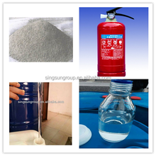 methyl hydrogen silicone oil ss202 waterproof agent for dry powder of fire extinguisher