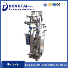 Automatic Small Sachet Shampoo Liquid Packing Machine
