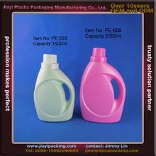 50oz plastic laundry detergent bottle