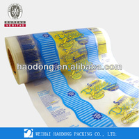 Fish Food Packaging Material with High Barrier