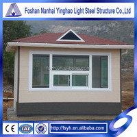 small Kiosks used for movable shop