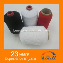 competitive rubber leg covers/container home/fabric in Iran