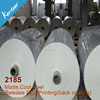 Heat Transfer Film /silicone release paper manufacturers