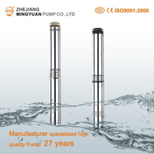 Sd 4hp Pump Submersible Pumps