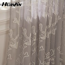 top one curtain factory Zhejiang Huaxin Home Textile hot selling curtain