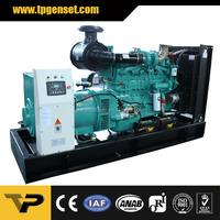 220kw 275kva open frame diesel generator fuel pump for sale CCEC