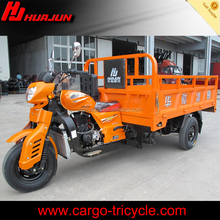 Big cargo box tricycle/trike chopper three wheel motorcycle