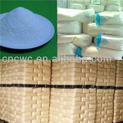 coagulant Polyacrylamide PAM cationic flocculant for water treatment