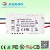 Indoor plastic cover small style LED driver, 85-277V input 12V DC