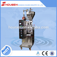 HSU 150Y hot sale automatic low price food mineral oil packing machine