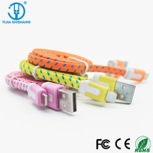 Good price MFi 8 pin data charger nylon braided USB cable for I5 I6