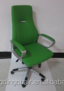 ZD-2138 Colorful swivel office chair