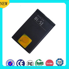 OEM Replacement Mobile Battery BL-5J 1320mAh For Nokia