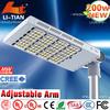 best selling products 12 volt solar good quality 200w cri street light