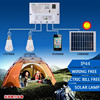 New design portable mini solar home light system with mobile charger Item YH1002H