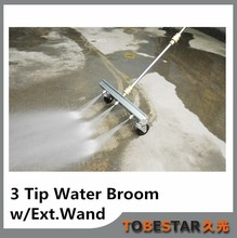 Jet Water Broom. Jet Spray your Patio / Driveway Fast Effective Power Cleaning