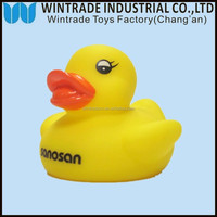 custom plastic led animal light up bath toy,LED flashing wedding rubber duck