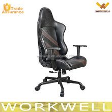 Workwell Modern Net bar gaming Chair Kw-G18