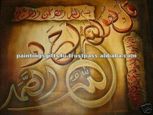 Modern Art Handpainted Islamic Calligraphy Oil Painting
