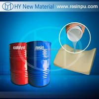 polyurethane rigid pu foam