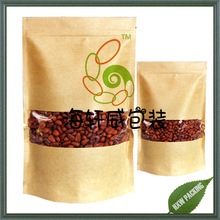 Customized brown kraft paper bag for food with clear window