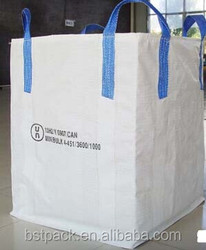 high quality new product Agriculture Plastic Bag For Pellet