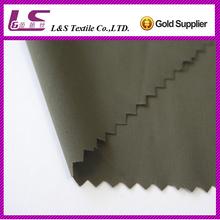 20D*40D 320T nylon spanedex fabric silicon coateing fabric handfeel soft