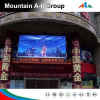 Outdoor Led Digital Screen Video Board Full Color P16 Display